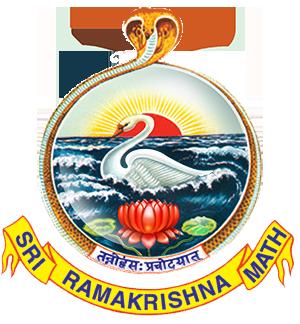 ಶ್ರೀ ರಾಮಕೃಷ್ಣ ಆಶ್ರಮ ಮೈಸೂರು